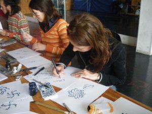 Rome -Atelier de Calligraphie arabe avec Hicham CHAJAI