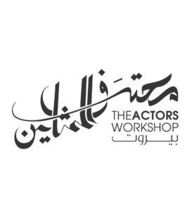 The Actors Workshop Beirut - Logo Design par Hicham Chajai en Calligraphie Arabe