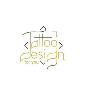 Tatouage Arabe - Logo Design par Hicham Chajai en Calligraphie Arabe