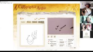 Cours de Calligraphie en ligne