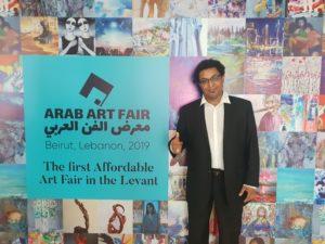 Exposition - Calligraphie Arabe par Hicham Chajai