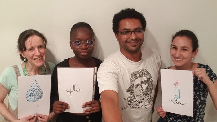 Paris - Atelier de Calligraphie Arabe avec Hicham CHAJAI