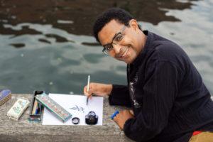 Hicham Chajai - Calligraphie Arabe