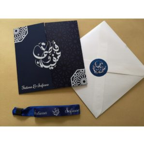 Carte de Marriage - Design par Hicham Chajai en Calligraphie Arabe